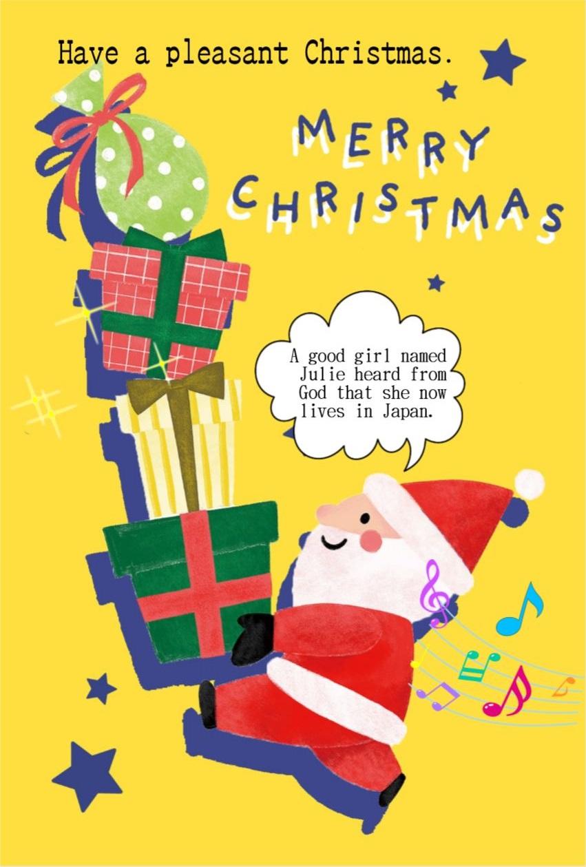 ジュリ―クリスマスカード